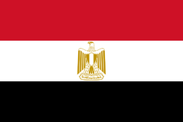 Egyptian.png