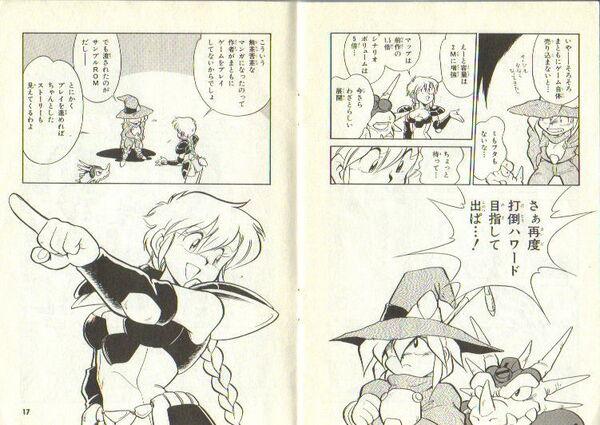 Aretha II Prologue Comic 9