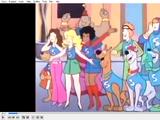 Scooby Doobies