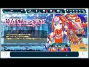 Choginga Senkan - Hyper Galaxy Fleet Update- Team 3 & New Event