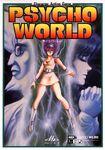 Psychic World for MSX2