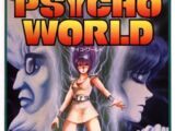 Cecile (Psychic World)
