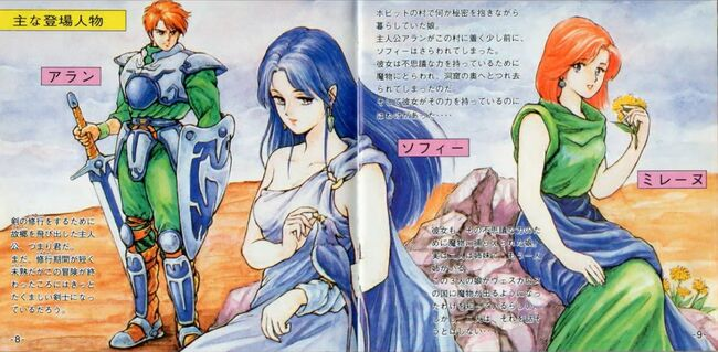 Alan and Sophie and Mylene for La Valeur Turbo Grafx CD (PC Engine CD-ROM2) Ver