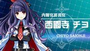 Chiyo Saionji Appearance for Tokyo Clanpool