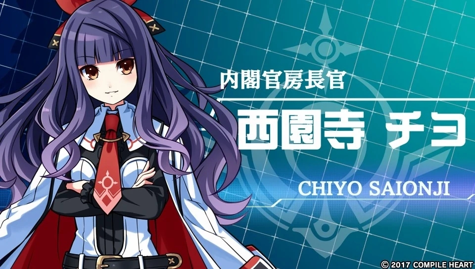 Chiyo Saioji