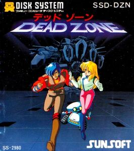 Dead Zone Cover Art