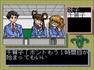 PCエンジン 魔物ハンター妖子 魔界からの転校生 プレイ動画 Part1