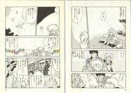 Aretha II Prologue Comic 3