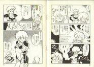 Aretha II Prologue Comic 6