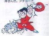 Jack Enemy Defeat for Super Chinese 2