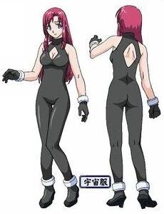 Mizuho's Space Suit