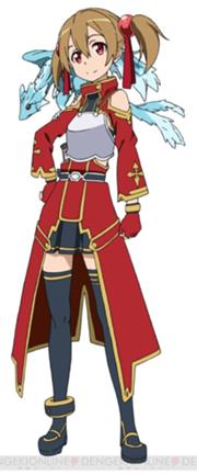 Silica (Sword Art Online)