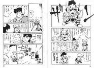 Aretha Prologue Comic 7