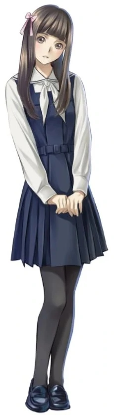 Aya Fumino