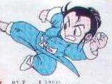 Ryu (Super Chinese)