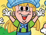 Laurie (The Learning Station)