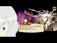 【魔界塔士】インペリアルサガエクリプス にんげんおとこ・おんなガチャ【SaGa】