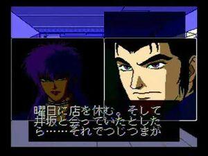 PCエンジン Cyber City OEDO 808 獣の属性1991 Part4 6