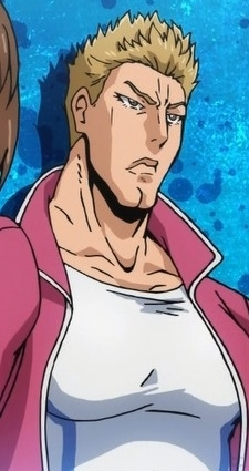 Nana Gotsui
