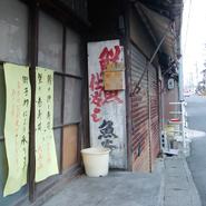 Shidashi