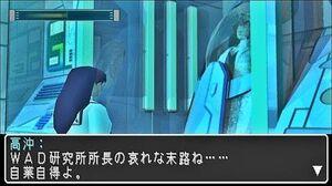 Athena Awakening from the Ordinary Life プレイ 8