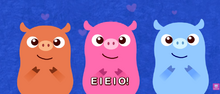 Pigs (Pinkong).png