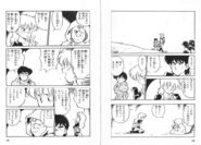 Aretha Prologue Comic 8