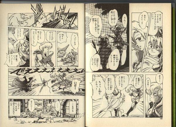 Aretha II Epilogue Comic 4