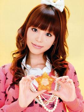 Aya Hirano.jpg