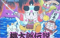 Momotaro (Peach Boy Legend).jpg