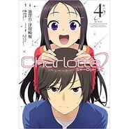 Charlotte manga volume 4 cover
