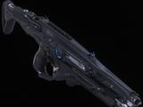 Fusil à pompe R97