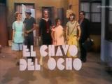 Chaves - Temporada de 1973