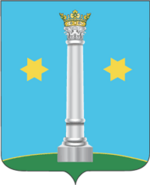 Coat of Arms of Kolomna (Moscow oblast)