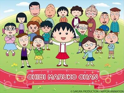 Chibi Maruko Chan.jpg