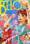 Chihayafuru Be Love Cover 2018 Nr 19