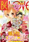 Chihayafuru Be Love Cover 2010 Nr 02