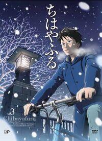 DVD 3.jpg