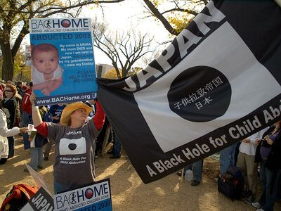 800px-Japanese Child Abduction Rally to Restore Sanity.jpg