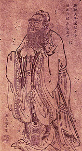170px-Confucius Tang Dynasty.jpg
