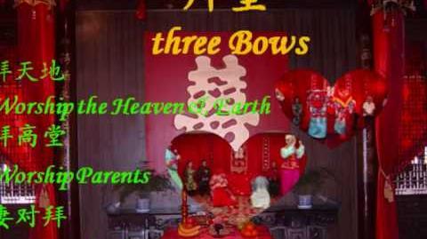 中国传统婚礼(Traditional Chinese Wedding)