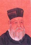 200px-Zhu xi