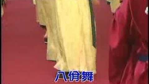 台灣宏觀電視TMACTV祭孔大典