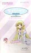 Chobits GBA Manual