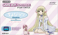 Chobits GBA LE Box Front