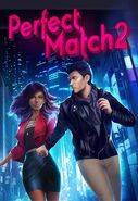 PM2 Thumbnail Cover