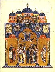 Church of the Holy Apostles in Constantinople.jpg