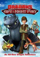 GiftOfTheNightFury DVD