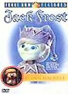 Jack frost front row dvd