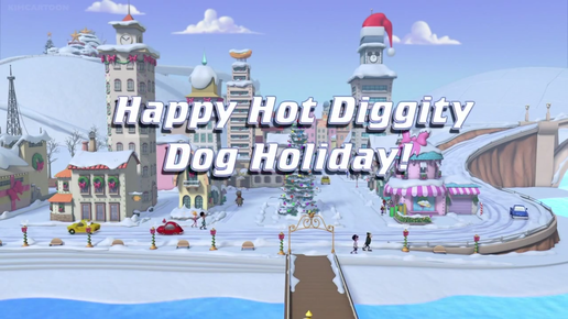 Happy Hot Diggity Dog Holiday!